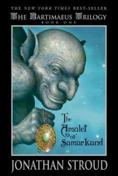 amuletsamarkand