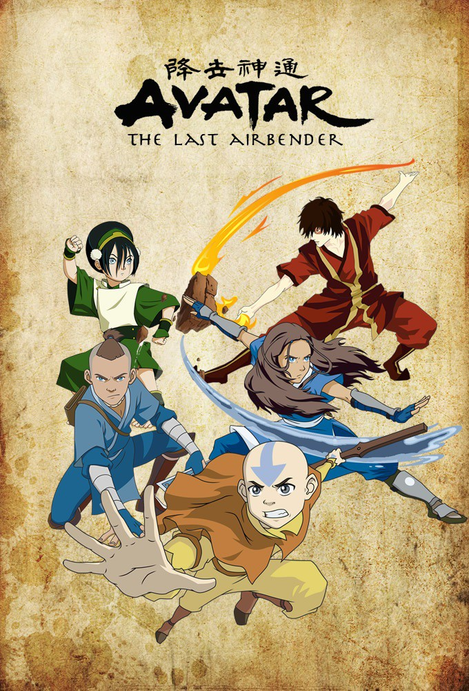 Avatar The Last Airbender Sex Story 11