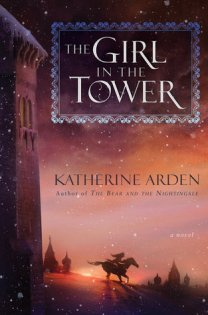 girltower
